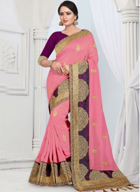 Astounding Pink Border Designer Saree