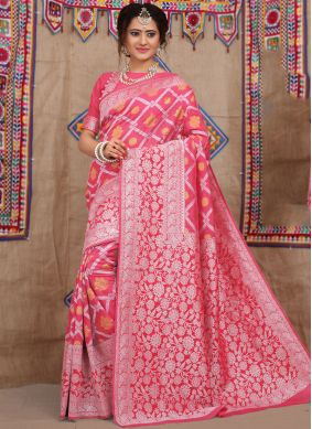 Fancy Fabric Weaving Traditional Designer Saree in Pink