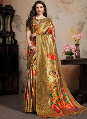 Magnificent Art Silk Multi Colour Printed Saree
