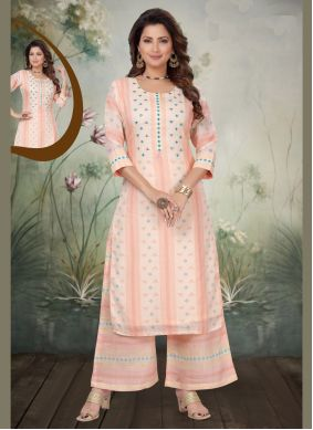 Multi Colour Art Silk Engagement Designer Palazzo Salwar Kameez