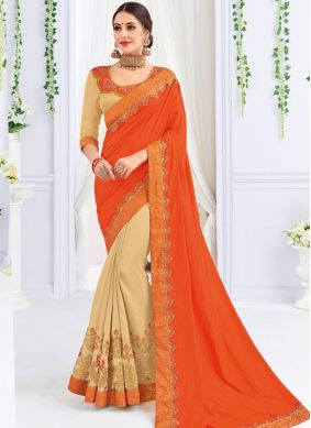 Perfervid Art Silk Patch Border Half N Half  Saree