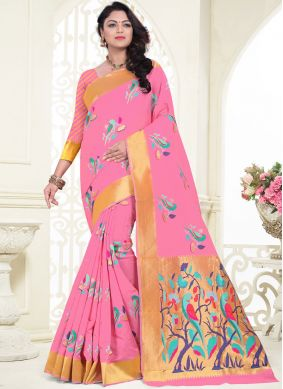 Princely Weaving Classic Saree