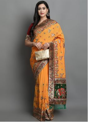 Silk Patola Print Designer Traditional Saree in Yellow