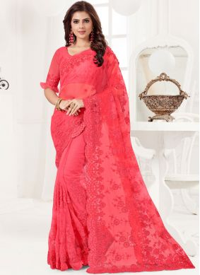 Stupendous Net Party Traditional Designer Saree
